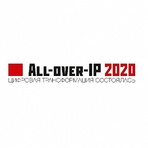 All-over-IP 2020